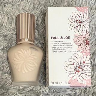 PAUL & JOE - 新品 ポール&ジョー ラトゥー エクラ ファンデーション プライマー N