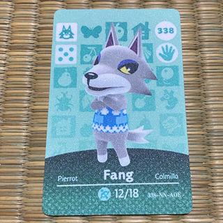 ニンテンドウ(任天堂)のあつまれどうぶつの森 amiidoカード シベリア(携帯用ゲームソフト)