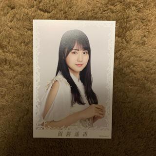 賀喜 遥香(アイドルグッズ)