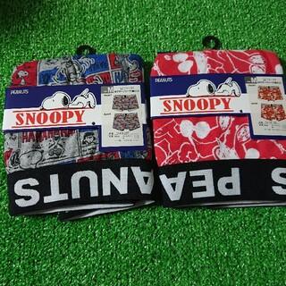 スヌーピー(SNOOPY)のM SNOOPY スヌーピー ボクサーパンツ 二枚 ①(ボクサーパンツ)