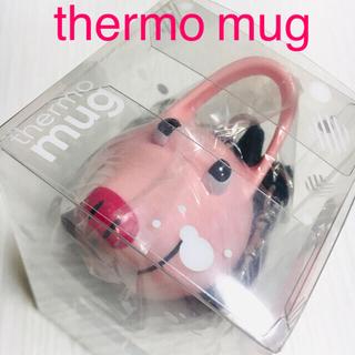 サーモマグ(thermo mug)のthermo mug(サーモマグ) ニット  ワインレッド アニマルボトル 新品(水筒)