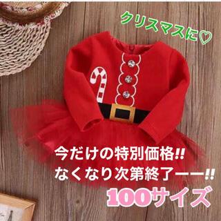 100サイズ(18-24M)サンタ チュニック♡クリスマス コスプレ  キッズ