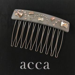 acca - アッカ コーム