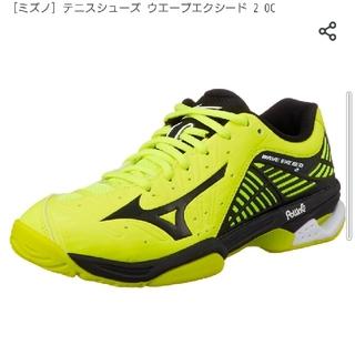 ミズノ(MIZUNO)のテニスシューズ ミズノ ウエーブエクシード2 OC 25.5cm(シューズ)