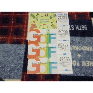 PGM株主優待券 3,500円×4枚