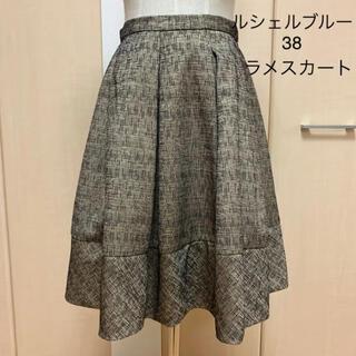 ルシェルブルー(LE CIEL BLEU)のルシェルブルー ラメスカート 38 美品 エムプルミエ フォクシー chesty(ひざ丈スカート)
