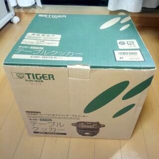 タイガー(TIGER)の※値下げ※タイガー テーブルクッカー レッド(調理機器)