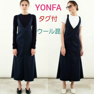 TOMORROWLAND - 未使用 Yonfa  v pattern dress Yonfa ワンピース