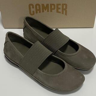 カンペール(CAMPER)の新品 Camper Right Nina カンペール バレエシューズ グリーン(バレエシューズ)