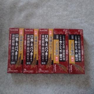 サンスター(SUNSTAR)のサンスター 生薬 当帰の力 85g × 5個(歯磨き粉)