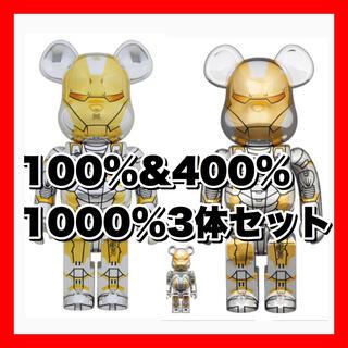 メディコムトイ(MEDICOM TOY)のBE@RBRICK SORAYAMA IRONMAN 100%400%1000%(フィギュア)