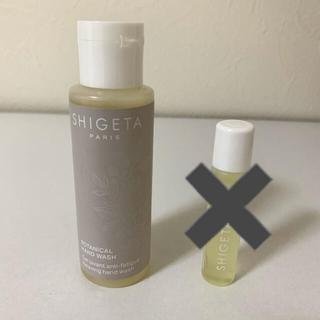 シゲタ(SHIGETA)のSHIGETA ハンドウォッシュ ネイルオイル セット 未使用品(ネイルケア)
