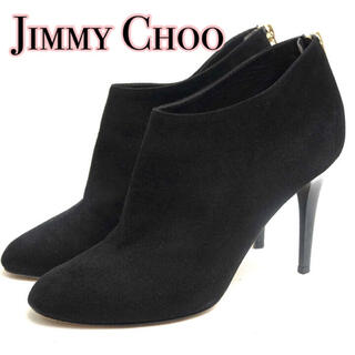 JIMMY CHOO - Jimmy Choo  247MENDEZ メンデス ブーティ