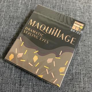 MAQuillAGE - マキアージュ ドラマティックスタイリングアイズ パンプキンチョコスモアBR703