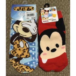 Disney - 靴下 2足セット