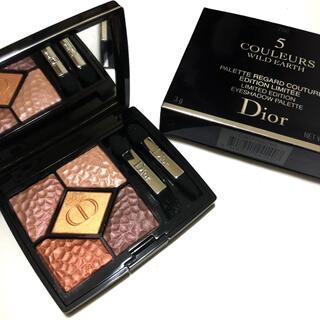 Dior - Dior 値下げ 美品 限定品 サンク クルール 786