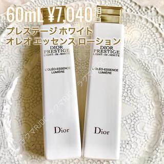 Dior - 【コフレサイズ2個】新製品 プレステージホワイト オレオエッセンスローション
