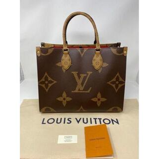 LOUIS VUITTON - 送料0★早い者勝ち♪ルイヴィトン トートバッグ