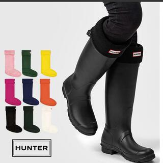 ハンター(HUNTER)の新品未使用 ハンター ブーツソックス(レインブーツ/長靴)