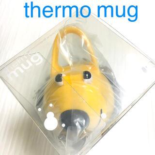 サーモマグ(thermo mug)のthermo mug(サーモマグ) ニット  グレー アニマルボトル 新品(水筒)