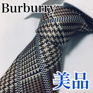 BURBERRY - 美品 バーバリー Burberry ネクタイ チェック  早い者勝ち