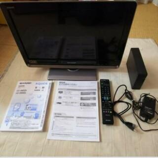 SHARPのテレビ20インチ&外付けHDD(1TB)  完動品
