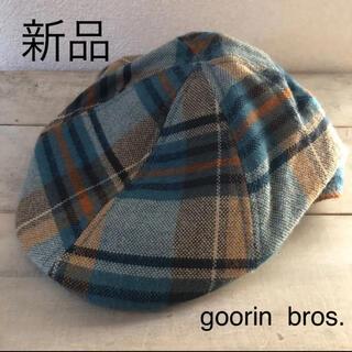 新品未使用 goorin bros. 帽子 ハンチング ブルー Lサイズ メンズ