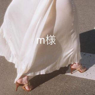m様専用(マフラー/ショール)