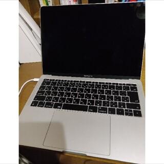 Apple - Macbook Pro 13インチ 2017年モデル