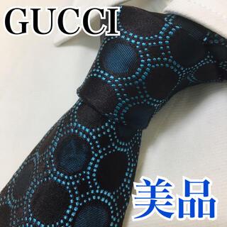 Gucci - 美品 グッチ ネクタイ 高級シルク イタリア製  早い者勝ち