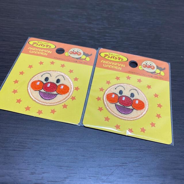 アンパンマン(アンパンマン)のワッペン エンタメ/ホビーのおもちゃ/ぬいぐるみ(キャラクターグッズ)の商品写真