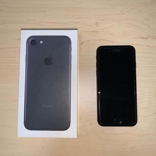 Apple - iPhone 7 ブラック 128GB SIMフリー 美品