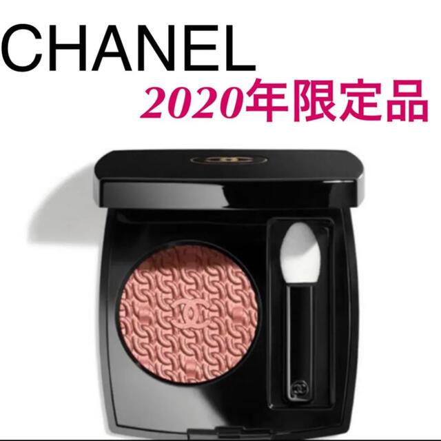 CHANEL(シャネル)の【新品未使用】CHANELホリデーコレクションアイシャドウ927番 コスメ/美容のベースメイク/化粧品(アイシャドウ)の商品写真