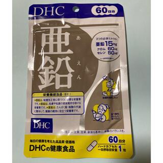 ディーエイチシー(DHC)のDHC 亜鉛 60日分(その他)