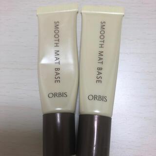 オルビス(ORBIS)のオルビス スムースマットベース(化粧下地)