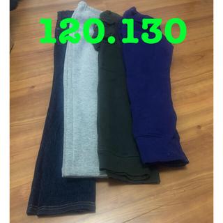 Combi mini - まとめ売り キッズ 子供服 ズボン パンツ 120 130