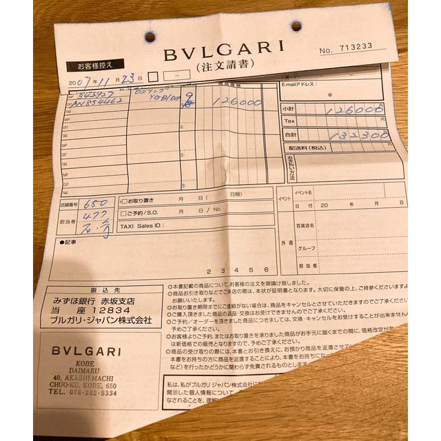 BVLGARI(ブルガリ)のブルガリ リング ゴールド レディースのアクセサリー(リング(指輪))の商品写真