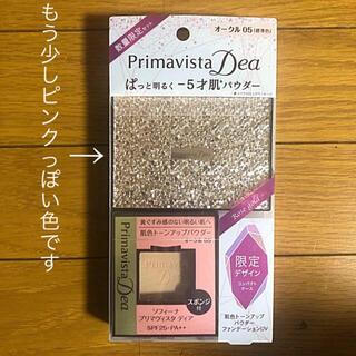 Primavista - 新品◆プリマヴィスタ ディア 限定パクト パウダーファンデセット オークル05