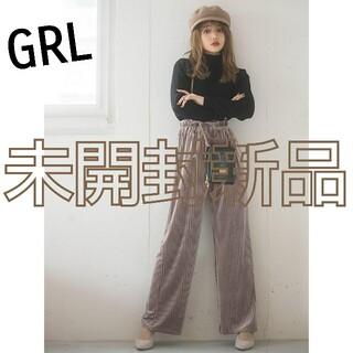 GRL - 【未開封】GRL ベロアプリーツワイドパンツ rienda eimy Rady