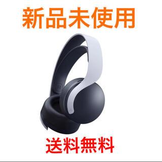 ソニー(SONY)のPlayStation5 PULSE 3D ワイヤレスヘッドセット(ヘッドフォン/イヤフォン)