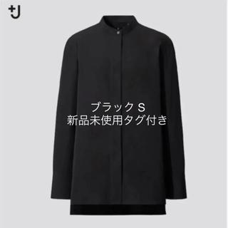UNIQLO - ユニクロ スーピマコットンスタンドカラーシャツ ブラック Sサイズ