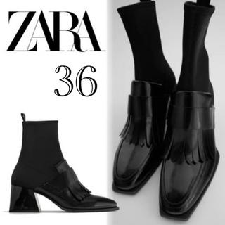 ZARA - ZARA ローファー風 ソックスブーツ 36