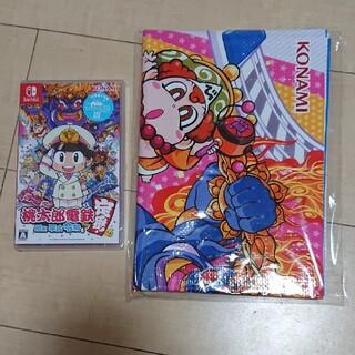 Nintendo Switch - 新品未開封 桃太郎電鉄 Switch 特典レジャーシート付き