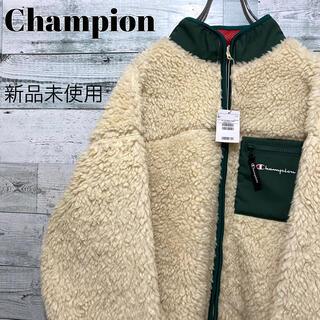 チャンピオン(Champion)の【人気】チャンピオン☆新品未使用 刺繍ワンポイントロゴ ボアフリース(ブルゾン)