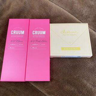 チューズミー(chu's me) ギャップブラウン、CRUUM3点セット