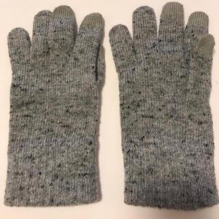 ムジルシリョウヒン(MUJI (無印良品))のスマホ用 手袋 グレー(手袋)