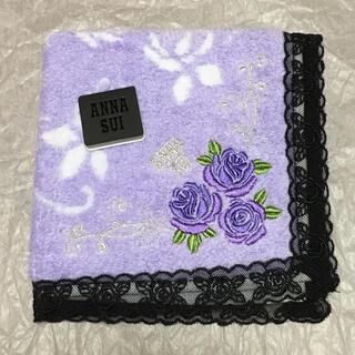 ANNA SUI - 【新品】アナスイ ANNA SUI タオルハンカチ☆バラ ローズ 紫 パープル