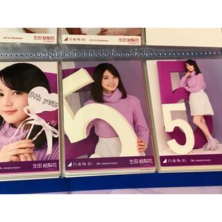 ノギザカフォーティーシックス(乃木坂46)の乃木坂46 生写真 生田絵梨花 5th Anniversary コンプ(アイドルグッズ)