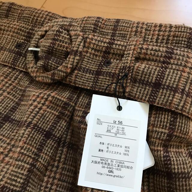 GRL(グレイル)のSALE❗️新品未使用✨GRL チェックストレートスカート レディースのスカート(ひざ丈スカート)の商品写真