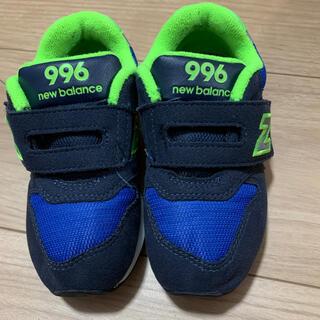 New Balance - ニューバランス  NB 996 15.5cm  青 紺 黄色